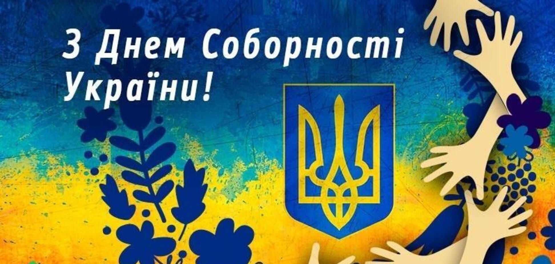 Українці – велика нація, але чомусь постійно програють
