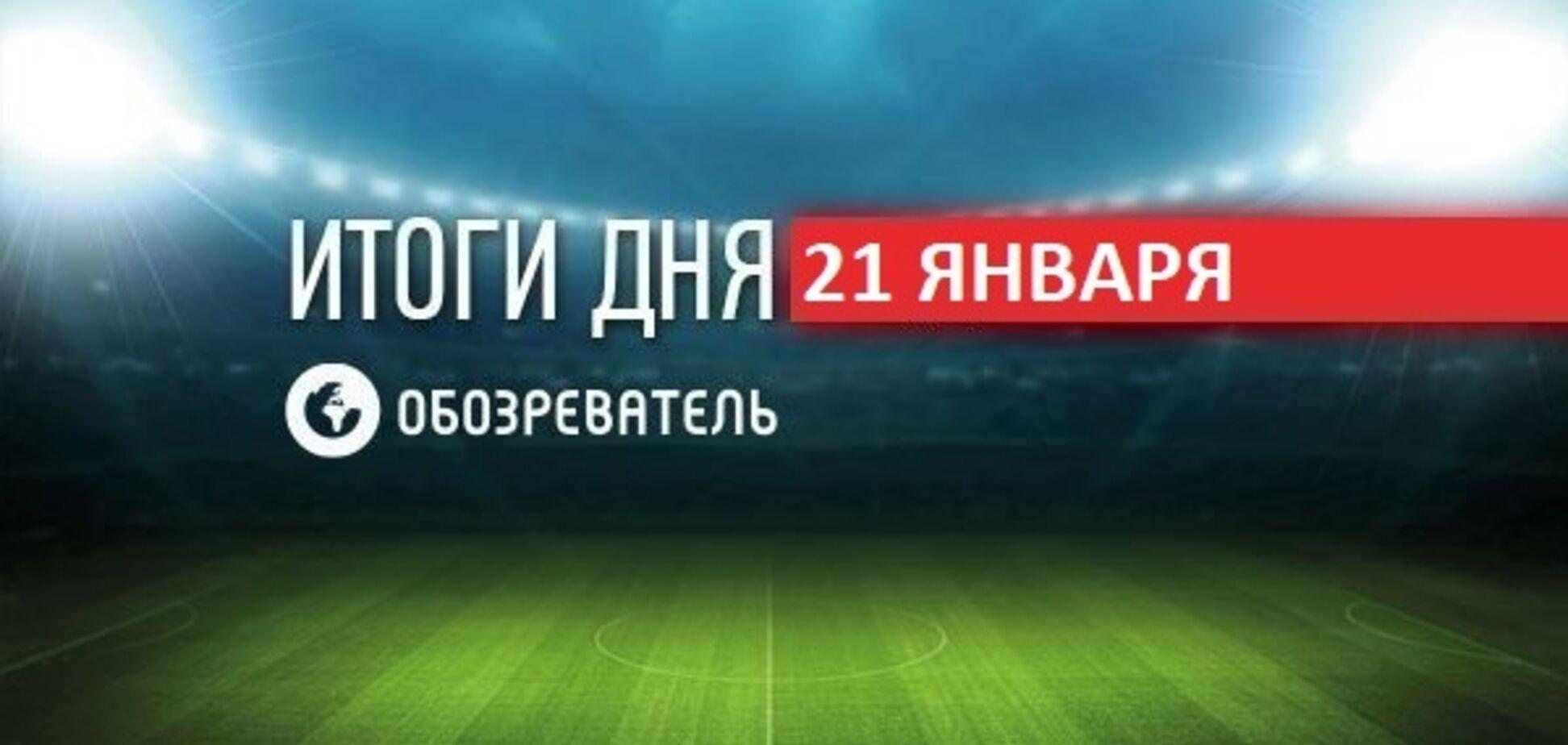 В России арестовали бойца ММА Емельяненко: спортивные итоги 21 января
