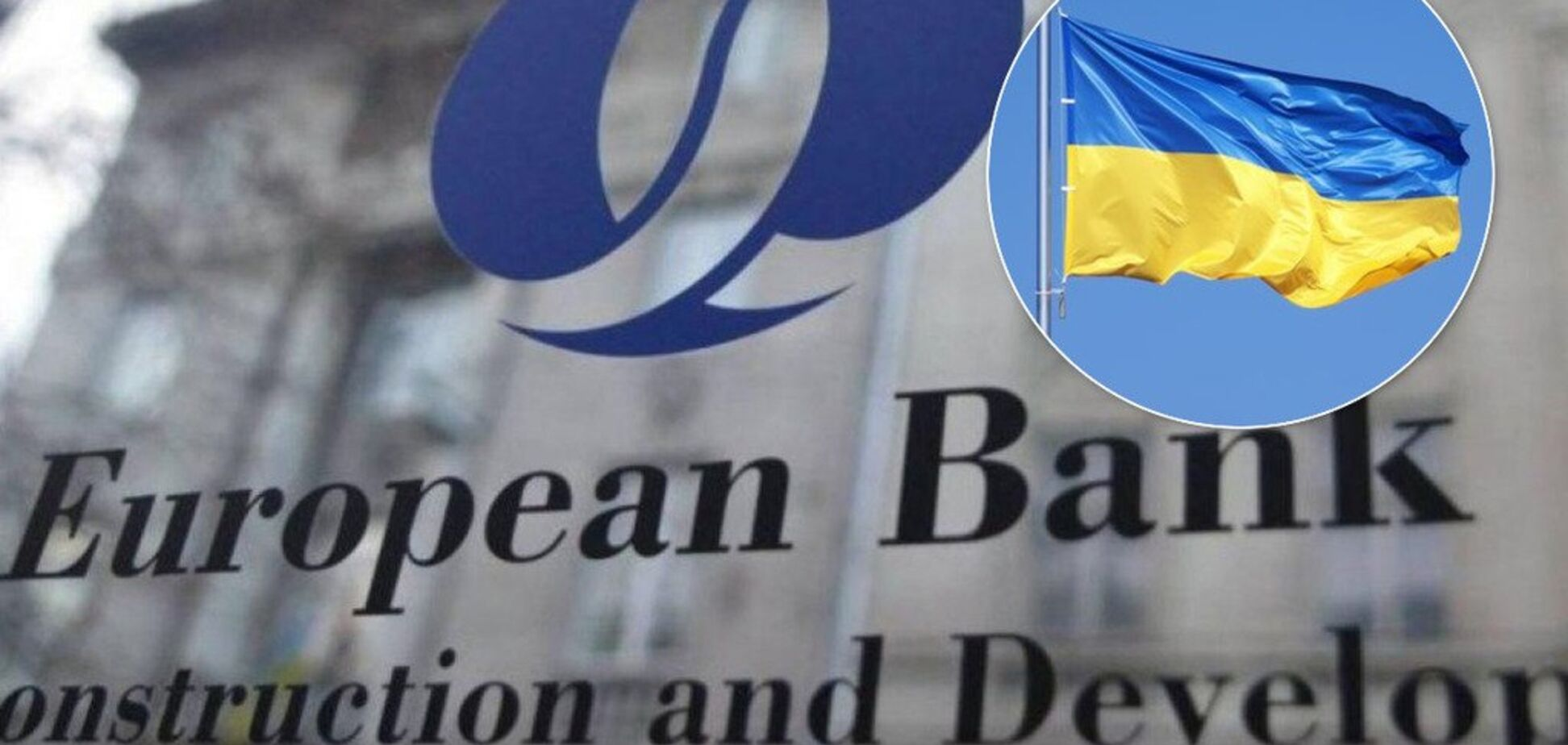 'Рекордний рік': Гончарук зустрівся з головою ЄБРР у Давосі