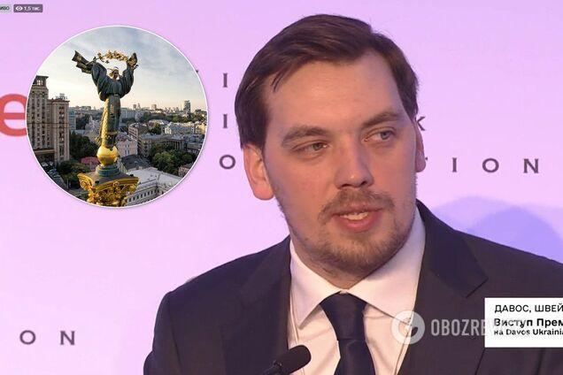 Алексей Гончарук в Давосе, 23 января 2020 года