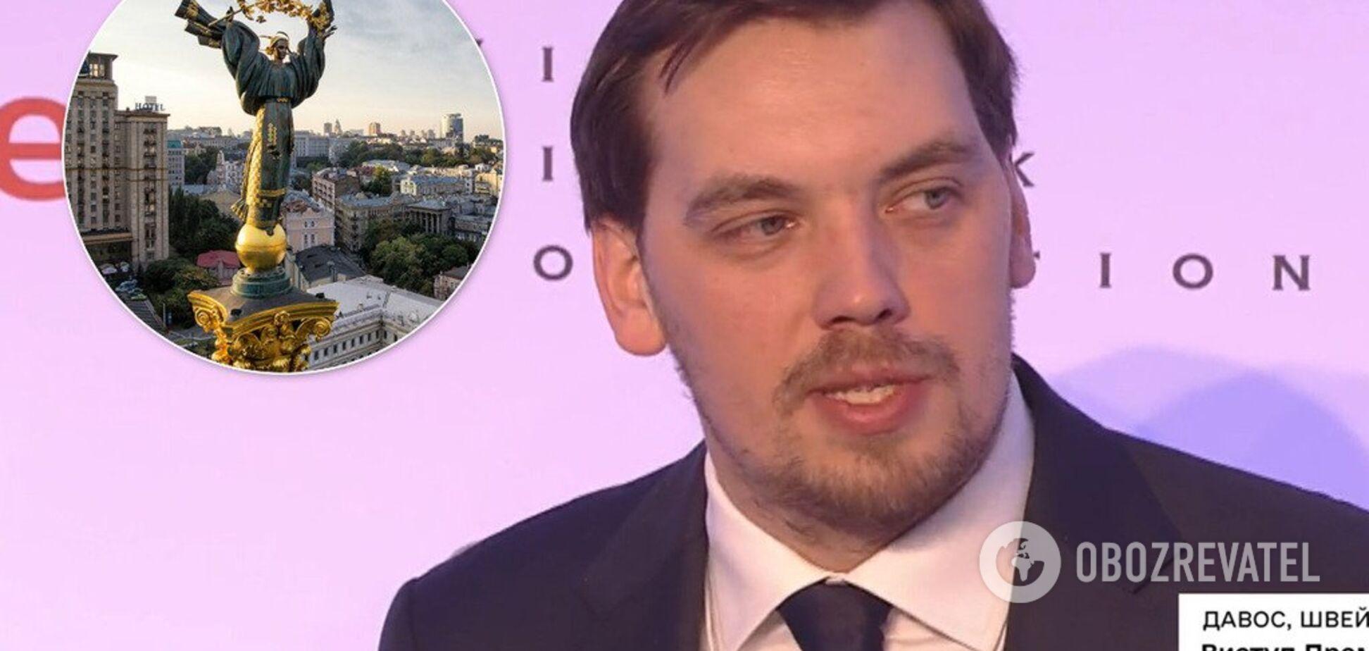 Гончарук сказал, собирается ли уходить в отставку
