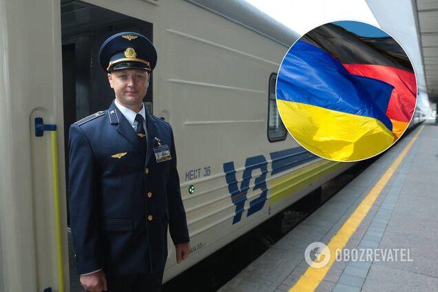 "Deutsche Bahn і ""Укрзалізниця"""