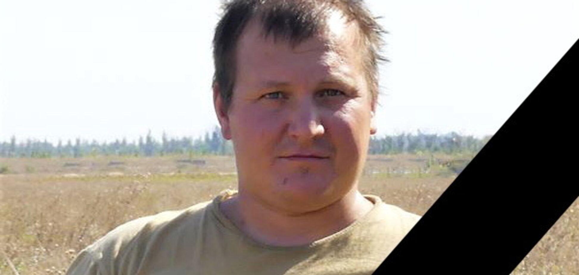 На Донбассе снайпер застрелил разведчика ВСУ: фото павшего Героя