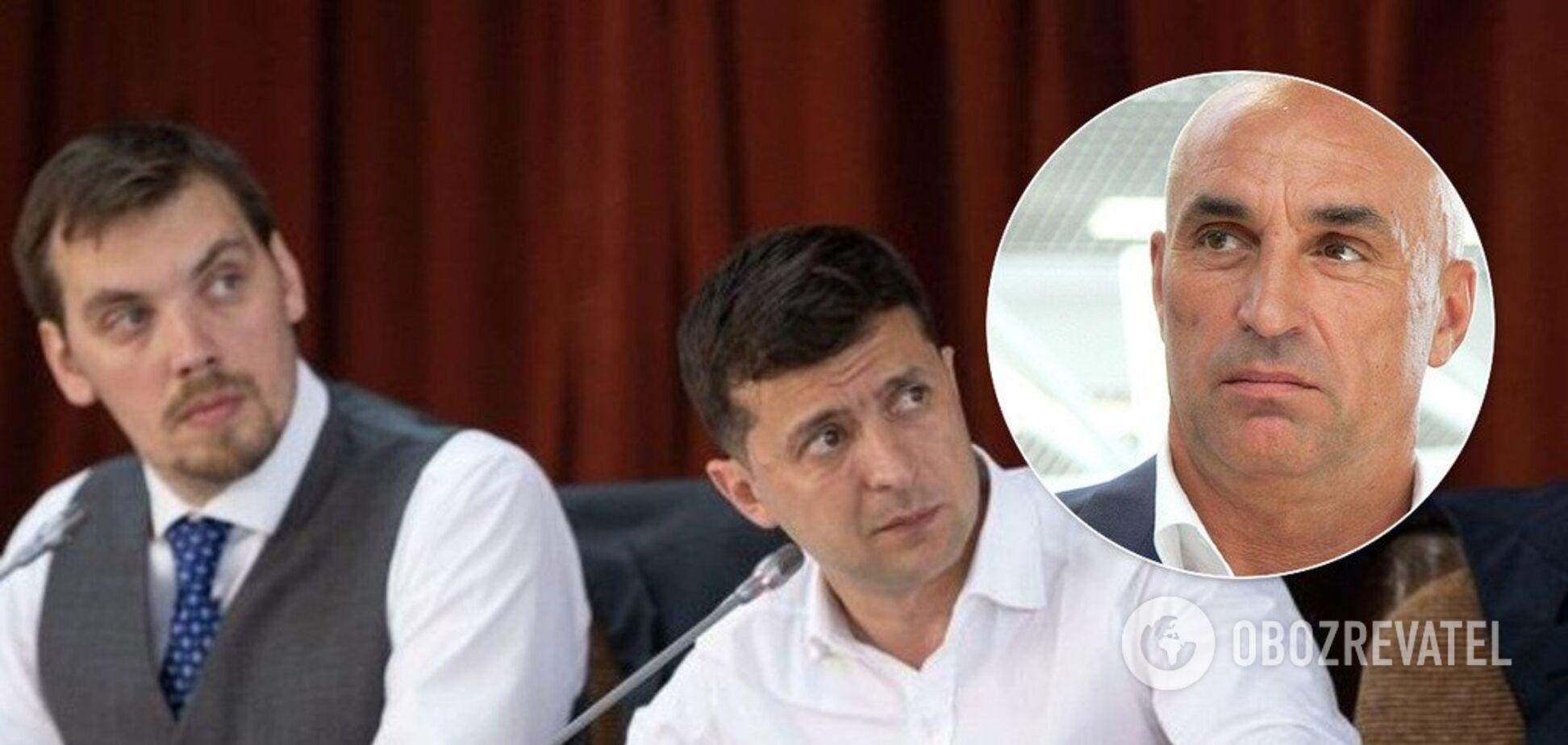 Забыли о местных: Ярославский раскритиковал идею Зеленского об иностранных инвесторах