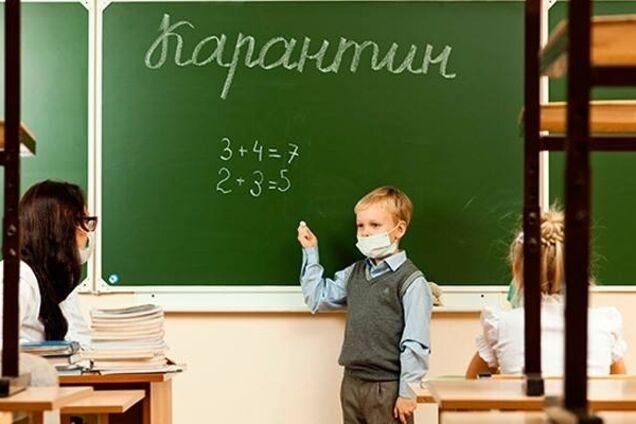В Украине массово закрывают школы на карантин: какие регионы задело