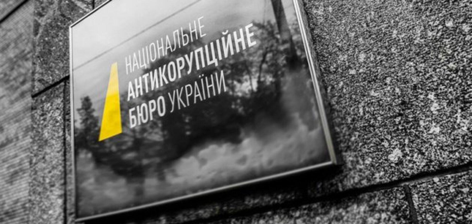 Дії НАБУ наносять непоправну шкоду Україні