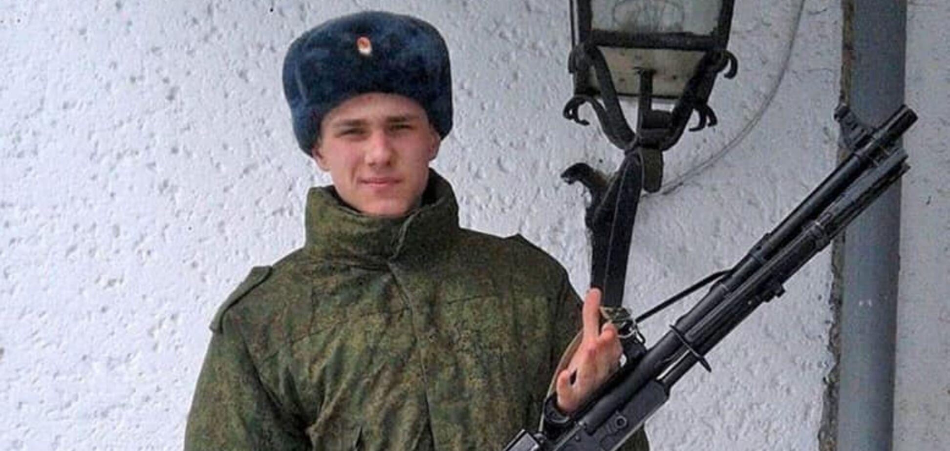 Получил пулю в голову: в 'ДНР' ликвидировали 20-летнего террориста. Фото