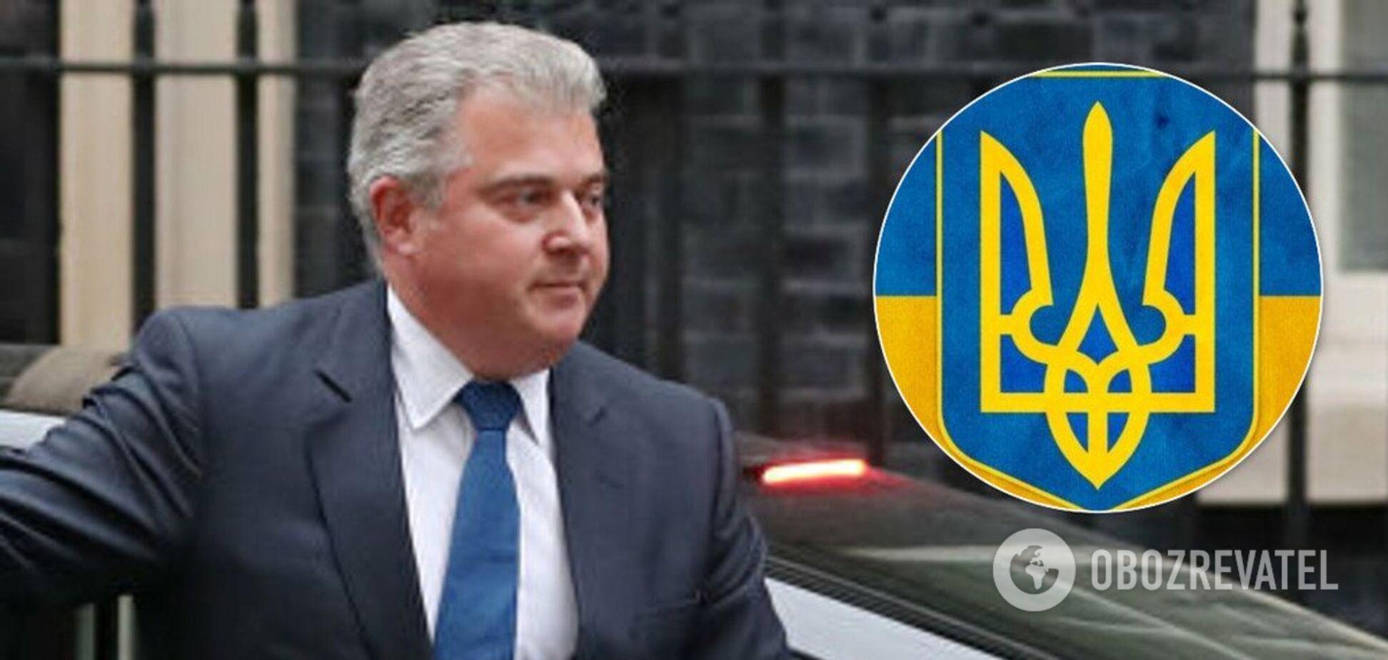 'Символ радикалов': в Британии оправдались за оскорбление тризуба Украины