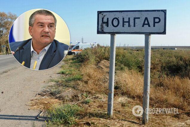 Сергій Аксьонов відреагував на попередження лідерів Меджлісу