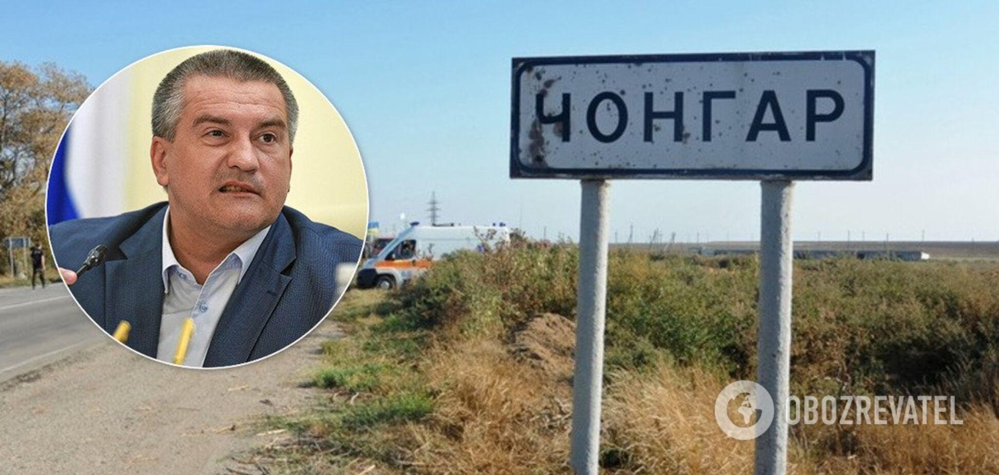 'Провокатори, шантажисти!' У Криму запанікували через 'силовий прорив' на півострів
