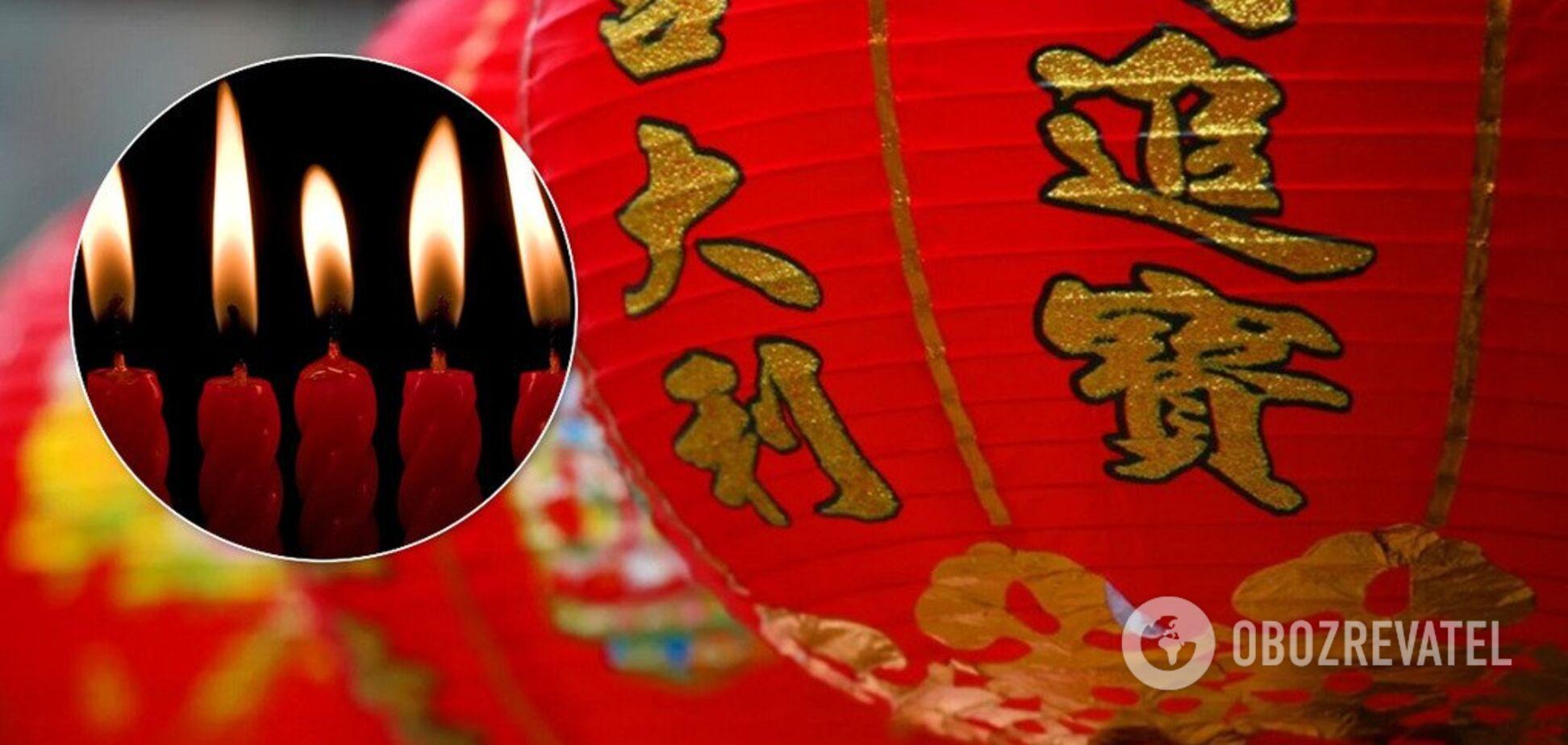 8 монет, 8 мандаринів, 8 свічок: озвучений грошовий ритуал на Новий рік Щура