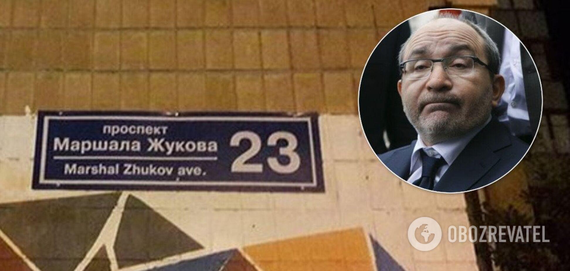 Скандал довкола проспекту Жукова у Харкові: Кернес видав нове розпорядження