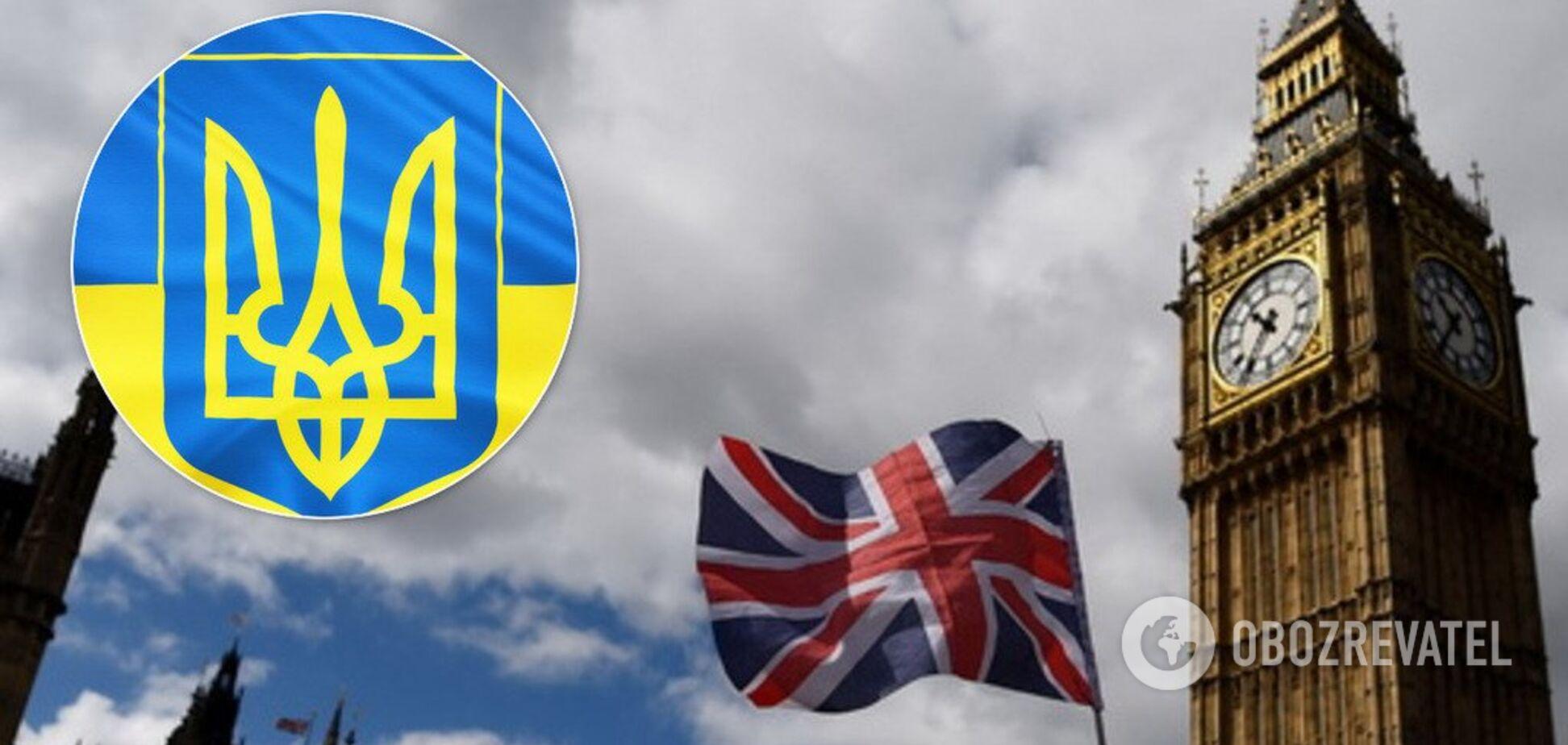 Скандал с тризубом в Британии: Украина отстояла правду