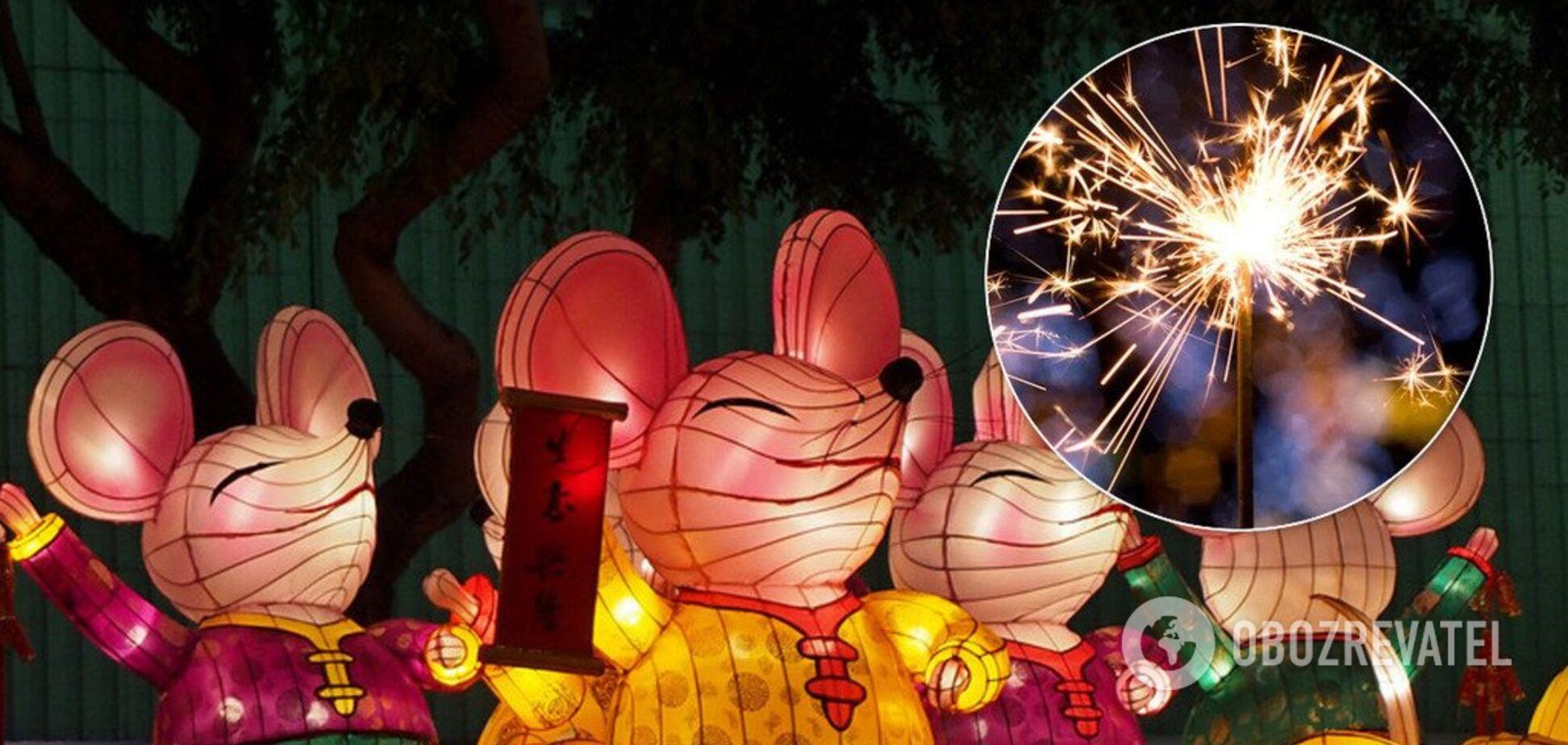 Китайский Новый год: астролог пояснил, как привлечь удачу
