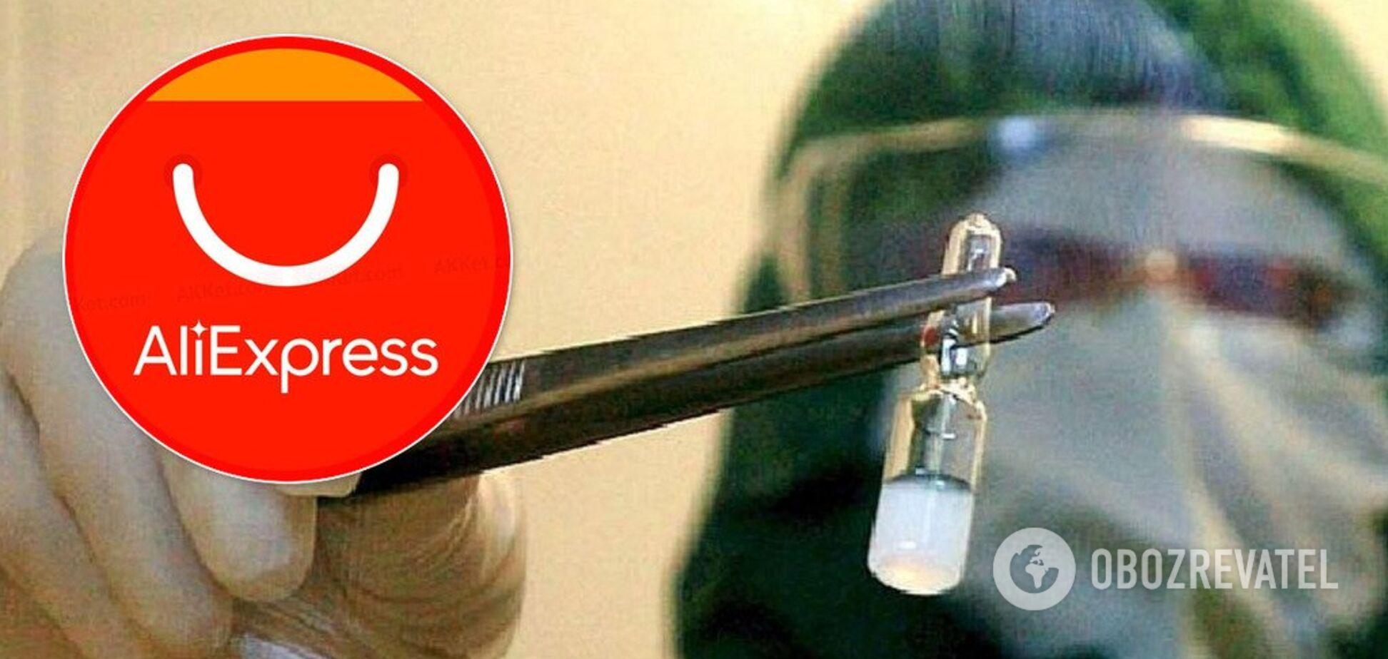 Заказывать с AliExpress опасно? Инфекционист дала пугающий прогноз о коронавирусе