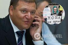 'Иди нах*й!' Добкин 'взорвался' из-за замечания о русском языке в Украине