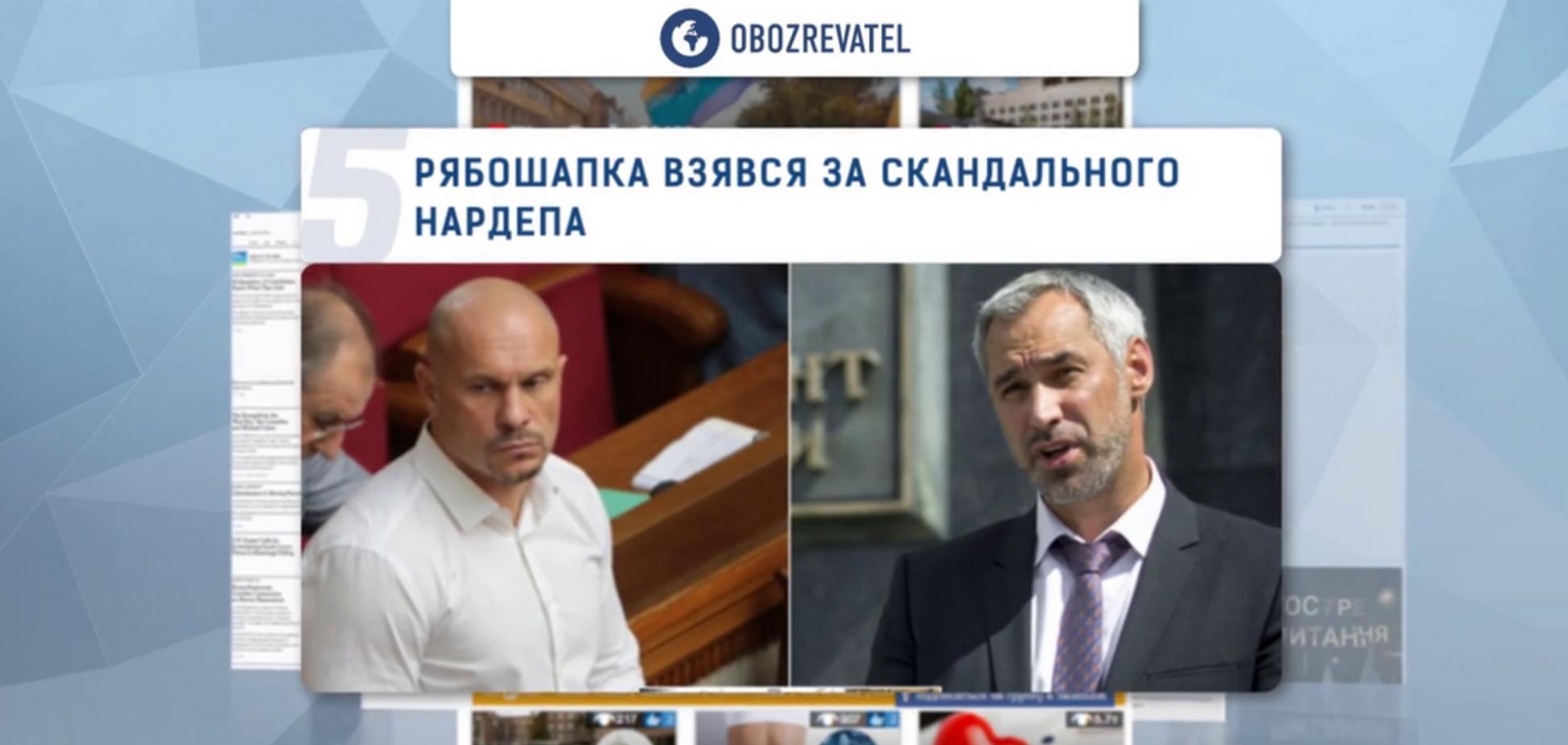 TOP 5 NEWS 23.01.2020