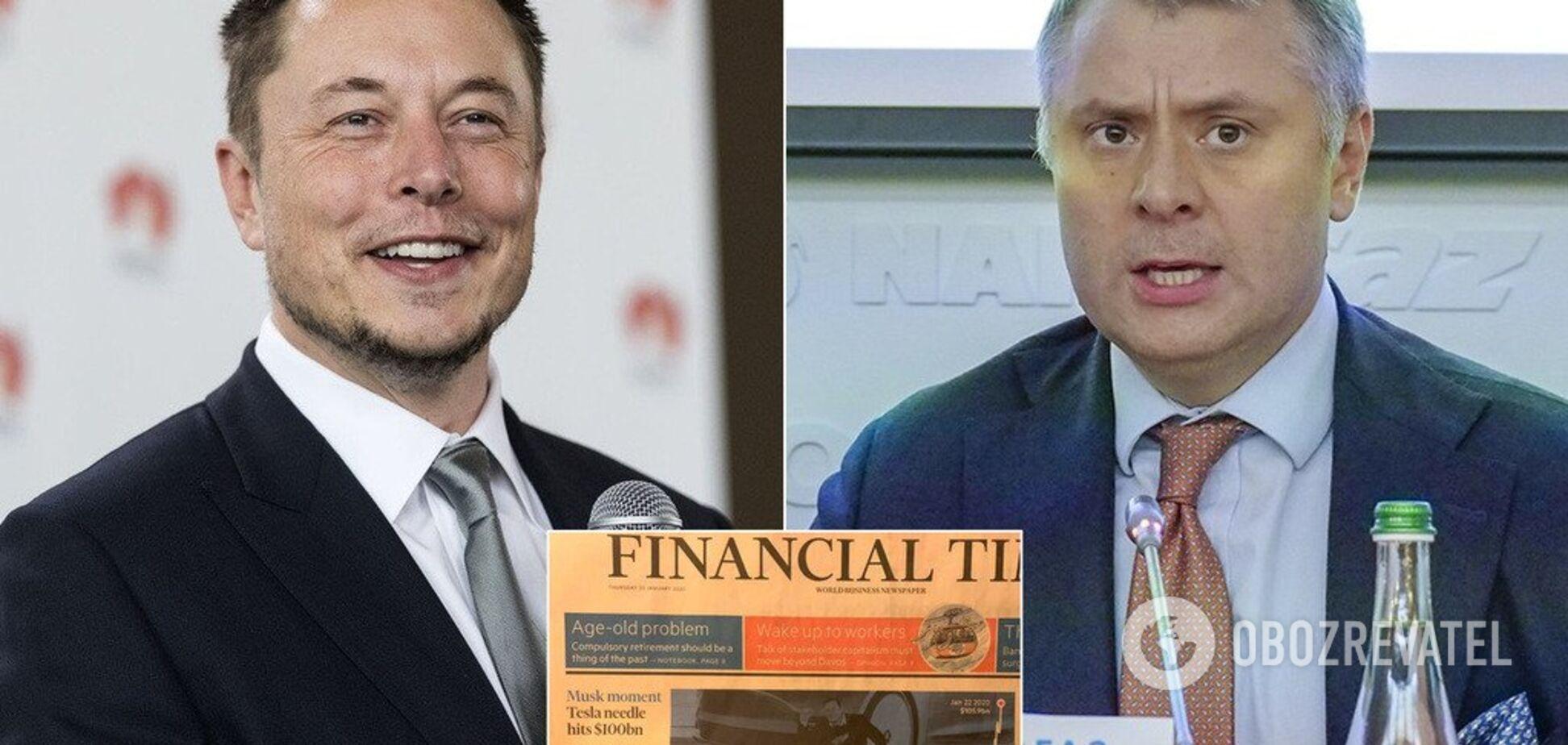 Сравнил себя с Маском: Витренко потроллил критиков зарплат в 'Нафтогазе'