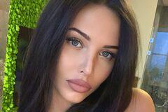 'Без фотошопу не впізнати': у мережі спливло фото нареченої Тіматі без ретуші