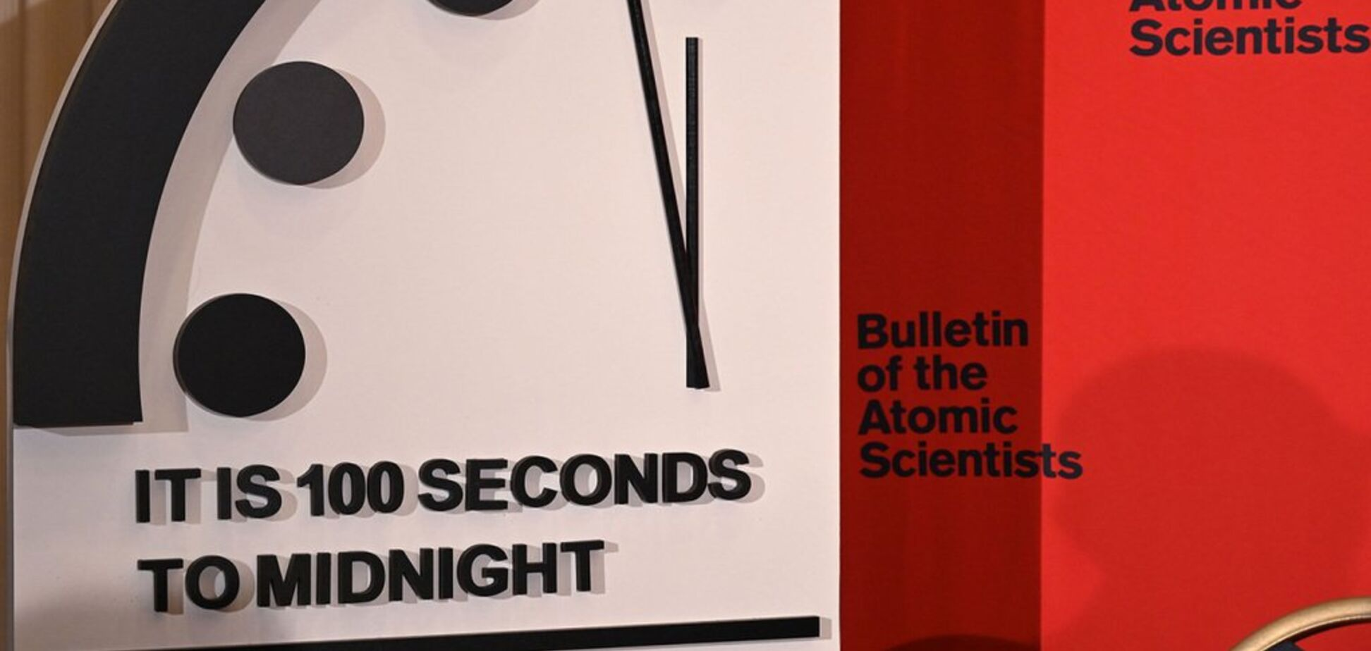 Часы Судного дня: человечеству предсказали близость мировой катастрофы