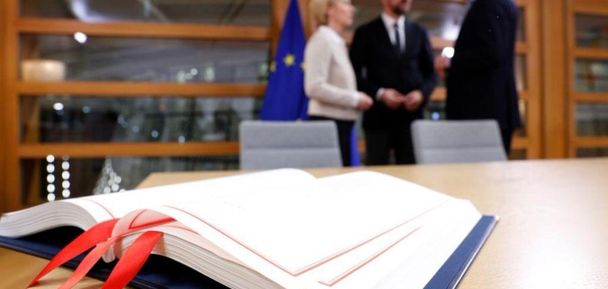 Главы ЕС подписали соглашение о Brexit