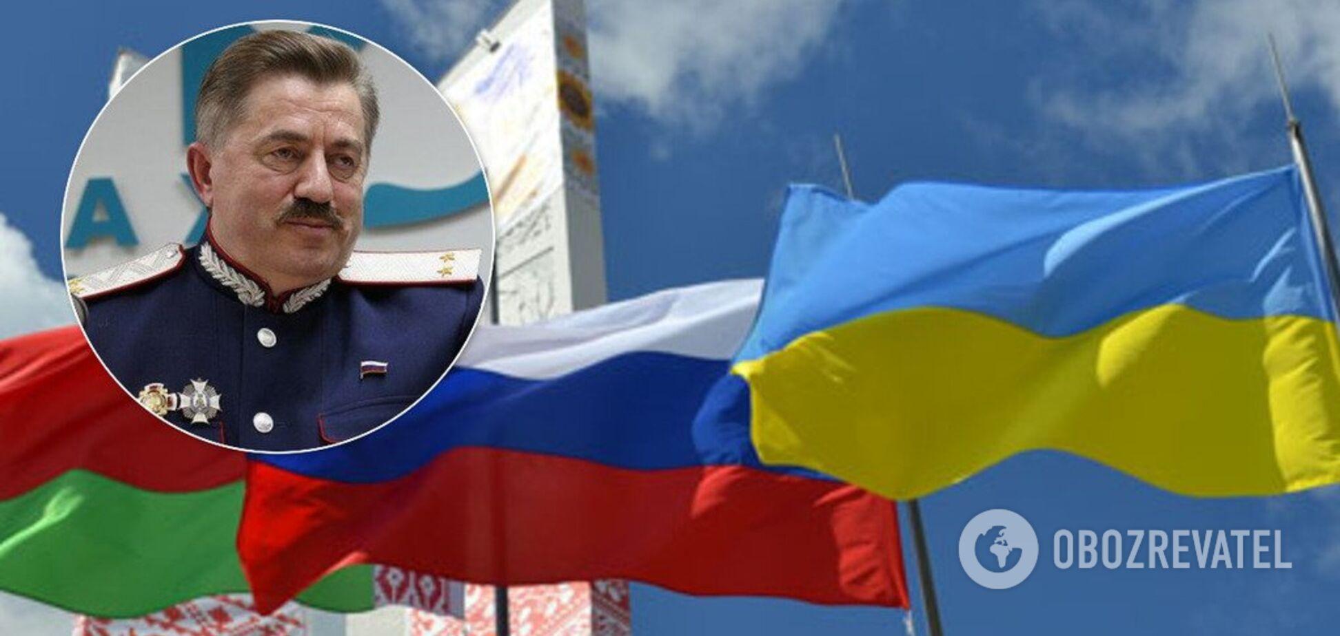 В Госдуме предложили Украине присоединиться к Союзному государству России и Беларуси
