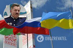 У Держдумі запропонували Україні приєднатися до Союзної держави Росії та Білорусі