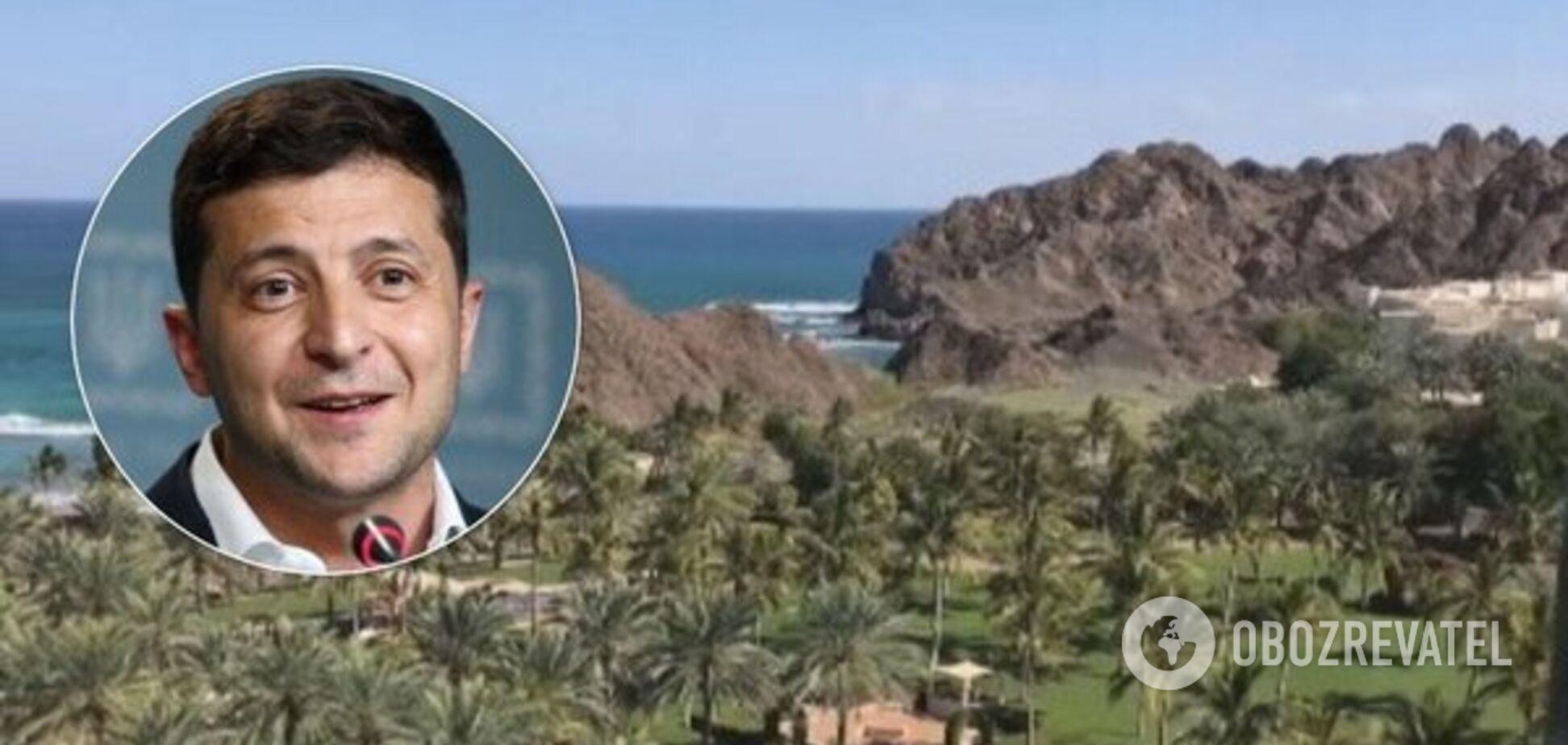 Зеленський літав в Оман за приватні кошти