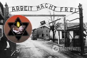 Миллион убитых детей и правда о 'человеческом мыле': десять малоизвестных фактов о Холокосте