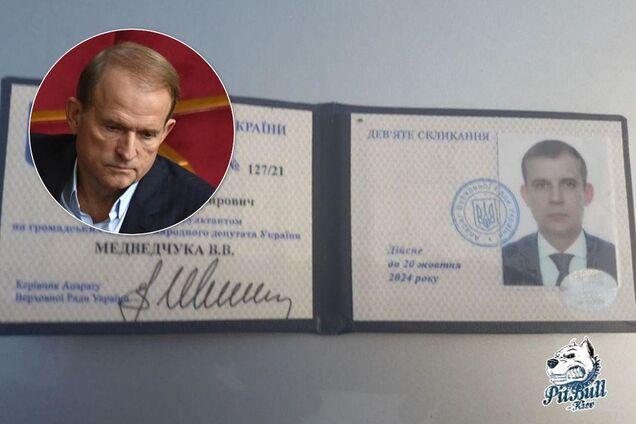 В'ячеслав Клименко, помічник Віктора Медведчука, погрожував поліції