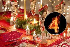 Цифра '4' під забороною: астрологиня озвучила рекомендації на Новий рік Щура
