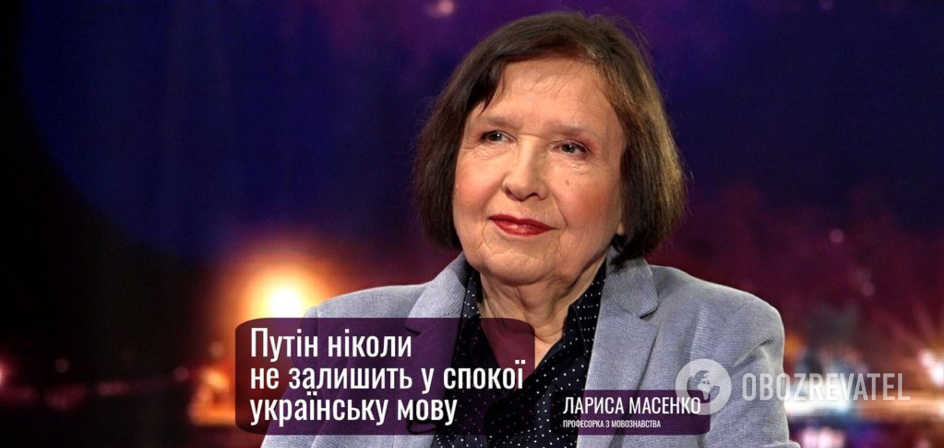 Чому Путін ніколи не залишить у спокої українську мову та які наслідки для України може мати двомовність