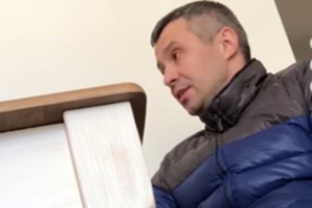 Убивство Гандзюк: у Болгарії затримано Левіна