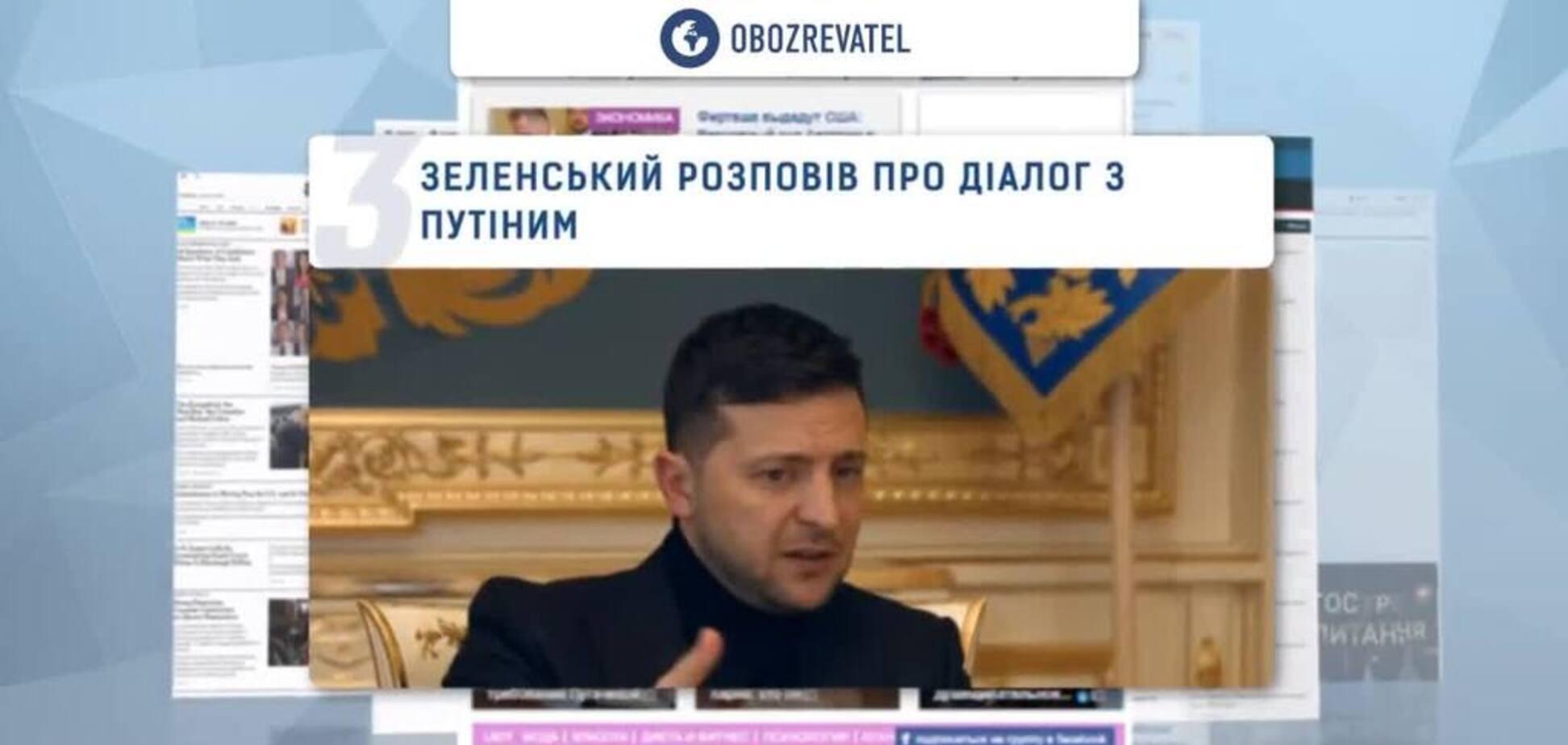TOP 5 NEWS 25.01.2020