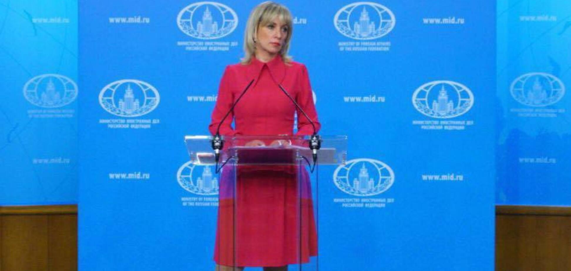 'Укрусь' или 'Русукра': Захарова унизила Украину из-за обвинения в краже истории