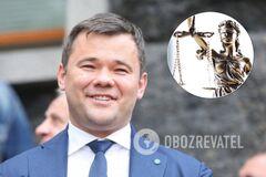 Баканов назвав Богдана 'смотрящим' за корупцією: опубліковано скандальний аудіозапис