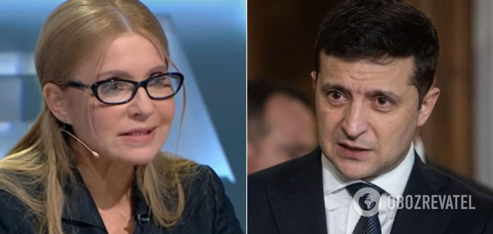 Тимошенко просила у Зеленського три посади: стало відомо які