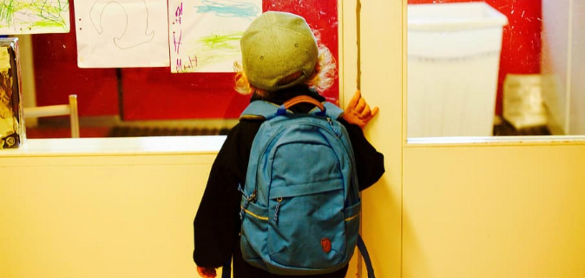 'Будьте простішими!' Забави з секс-іграшками в школі викликали скандал