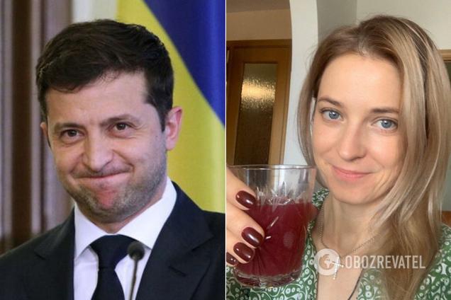 Поклонская поздравила Зеленского на украинском языке