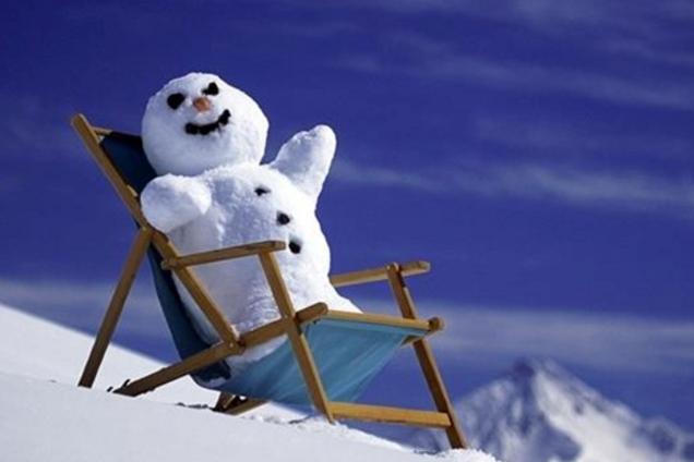Погода в Украине: появился аномальный прогноз на февраль