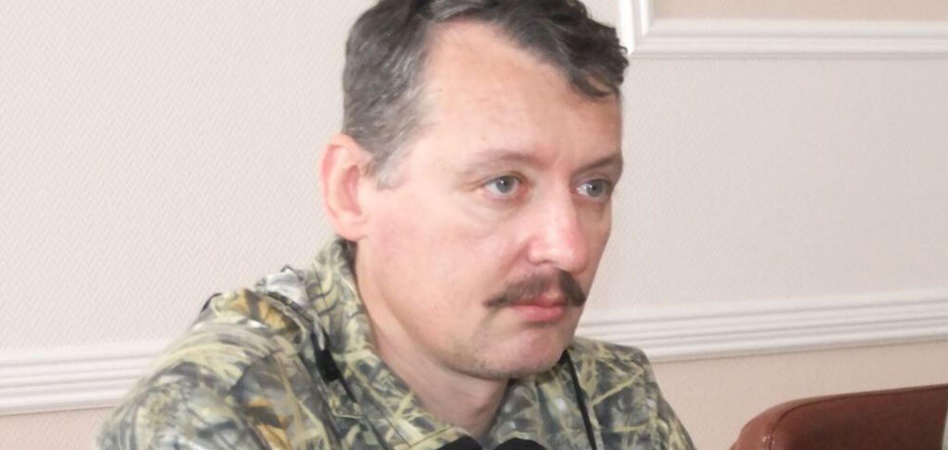 'Огонь по всей линии фронта!' Гиркин забил тревогу из-за возможного разгрома 'Л/ДНР'