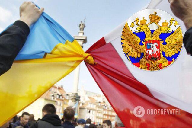 У Росії цинічно перевели стрілки на Україну в скандалі з Польщею про передісторію Другої світової війни