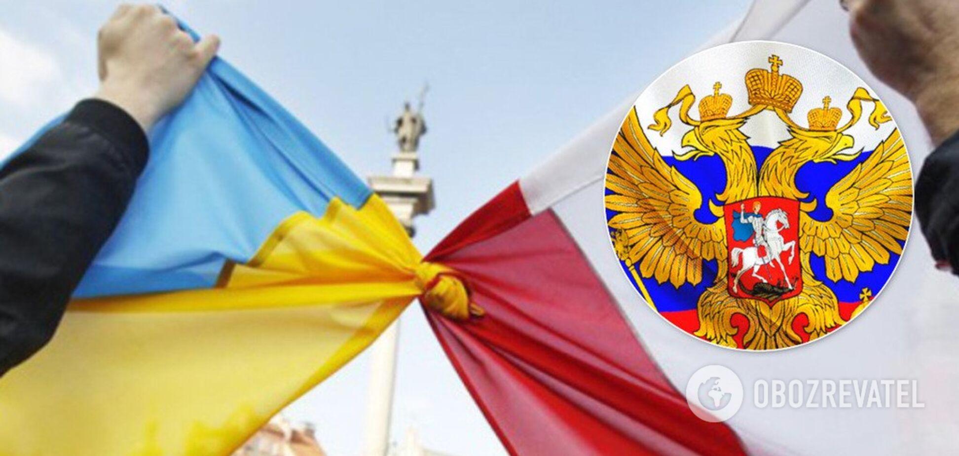 'Польща вимагає компенсацію за Другу світову від України!' У Росії цинічно перевели стрілки