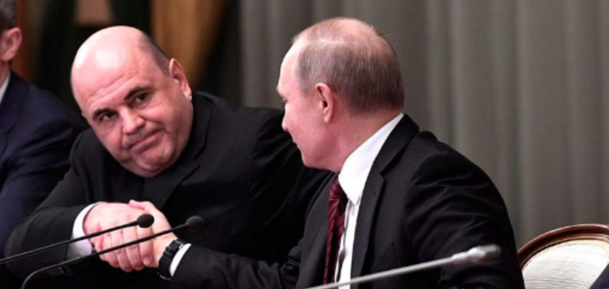 Премьер Мишустин и Путин: всплыла давняя связь