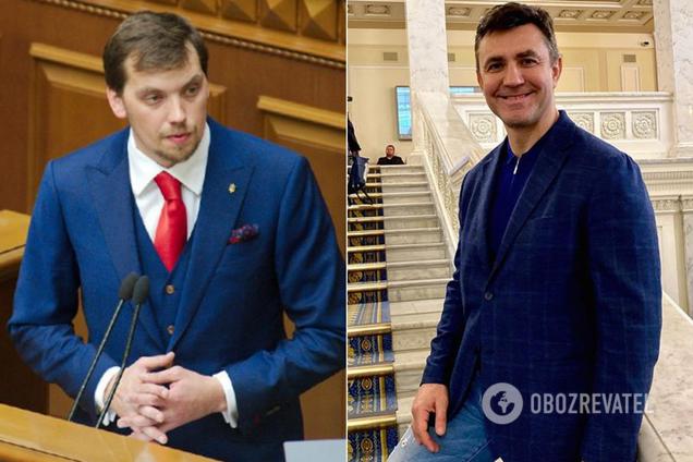 Олексій Гончарук та Микола Тищенко