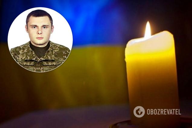 На Донбассе погиб молодой командир ВСУ Антон Хоба