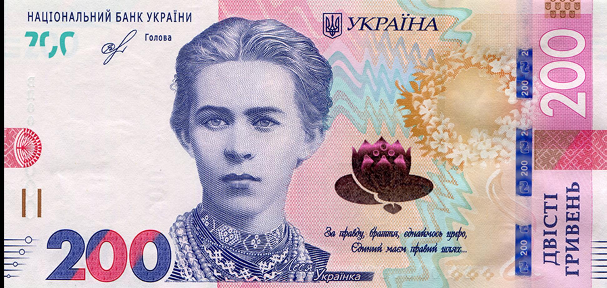 НБУ введет новые 200 грн: фото и видео банкноты