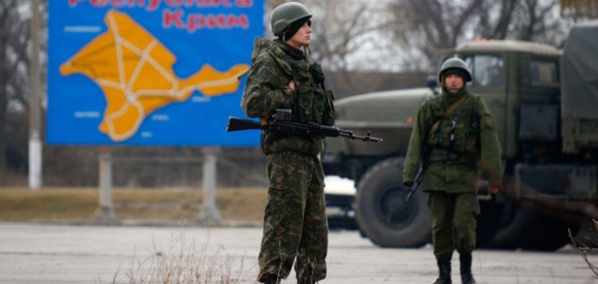 У Криму викрали французького журналіста: поліція показала злочинців