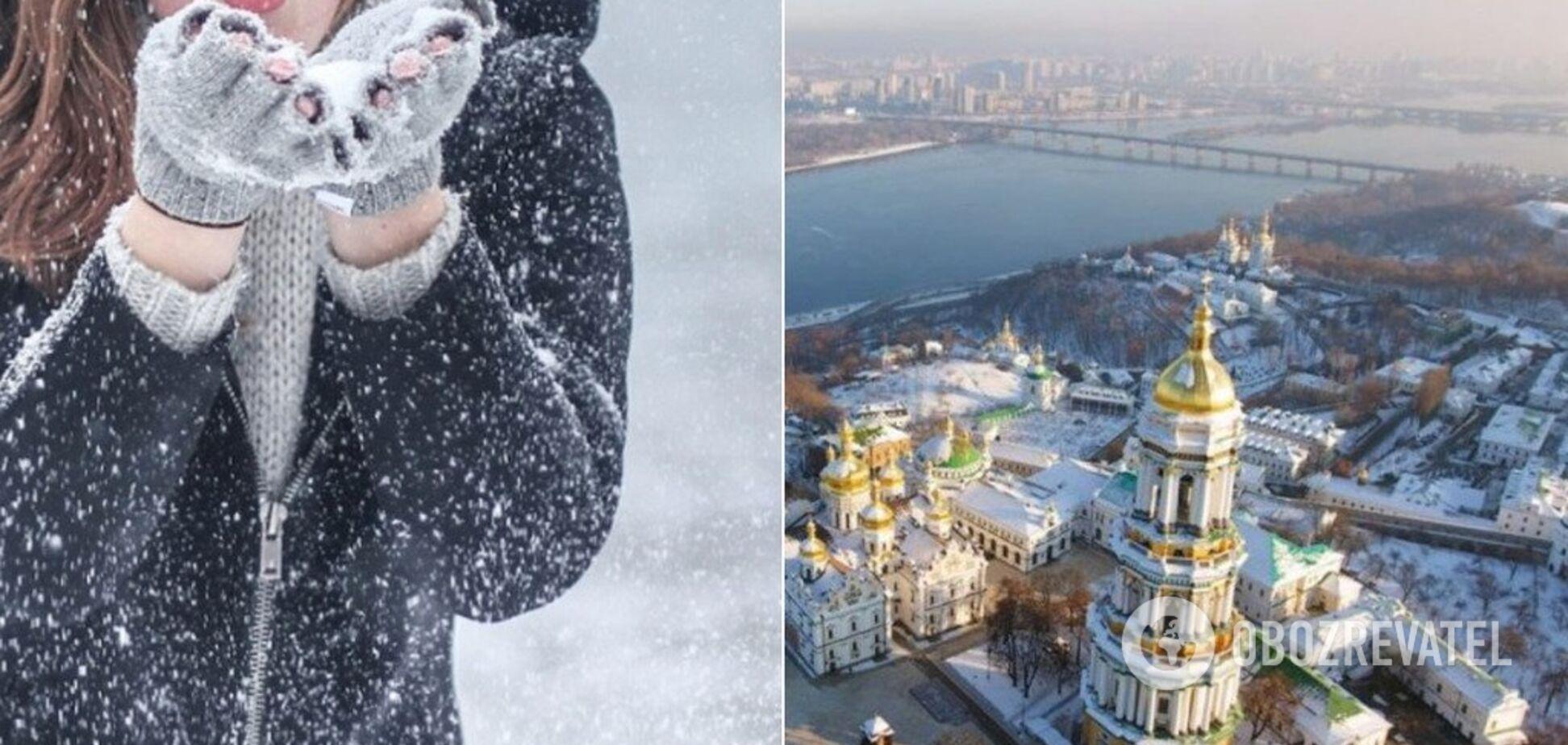 Погода у Києві до кінця січня