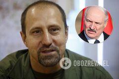 'Похитне антиросійські настрої!' Ватажок терористів 'ДНР' розповів про загрозу Лукашенка